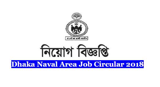 Dhaka Naval Area Job Circular 2018