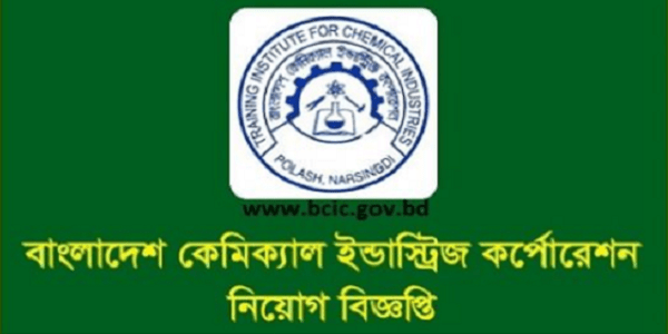Bangladesh Chemical Industries Corporation BCIC Job Circular 2021