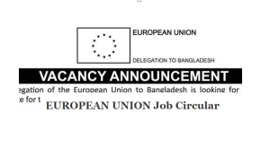 EUROPEAN UNION Job Circular 2018