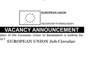 EUROPEAN UNION Job Circular 2018