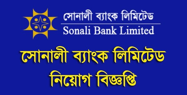 Sonali Bank Limited Job Circular 2019