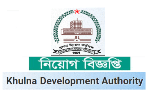 Khulna Development Authority KDA Job Circular 2018