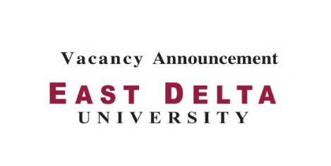 East Delta University Job Circular 2018
