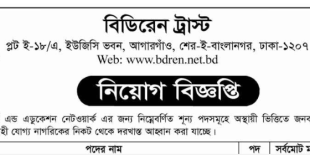 Bangladesh Research and Education Network BDREN Job Circular 2018
