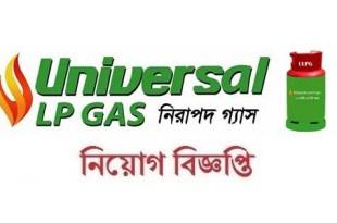 Universal LP gas Job Circular 2019