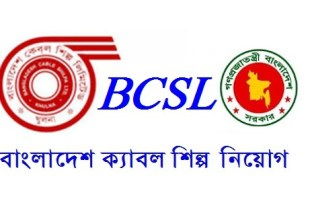Bangladesh Cable Shilpa LTD. BCSL Job Circular 2020