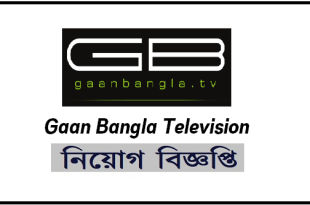 Gaan Bangla Television Job Circular