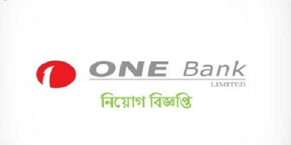ONE Bank Limited Job Circular 2021