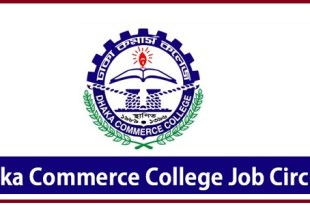 dhaka-commerce-college-circular