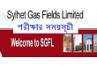 Sylhet Gas Fields Limited Viva Schedule Notice Schedule