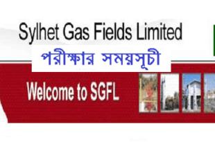 Sylhet Gas Fields Limited Viva Schedule Notice Schedule