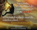 Image 10777_710995355607263_1471931227_s.jpg