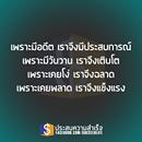 Image 10635804_832637816776349_6556373305794583472_n.png