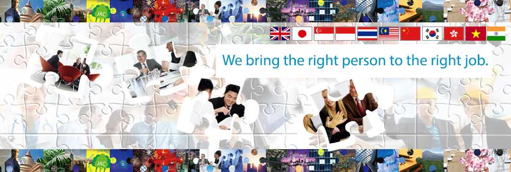 Japanese Speaking Sales Engineer – JAC Recruitment Thailand