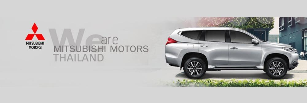 IT BUSINESS ANALYSIS – SENIOR ENGINEER – Mitsubishi Motors (Thailand) Co., Ltd.