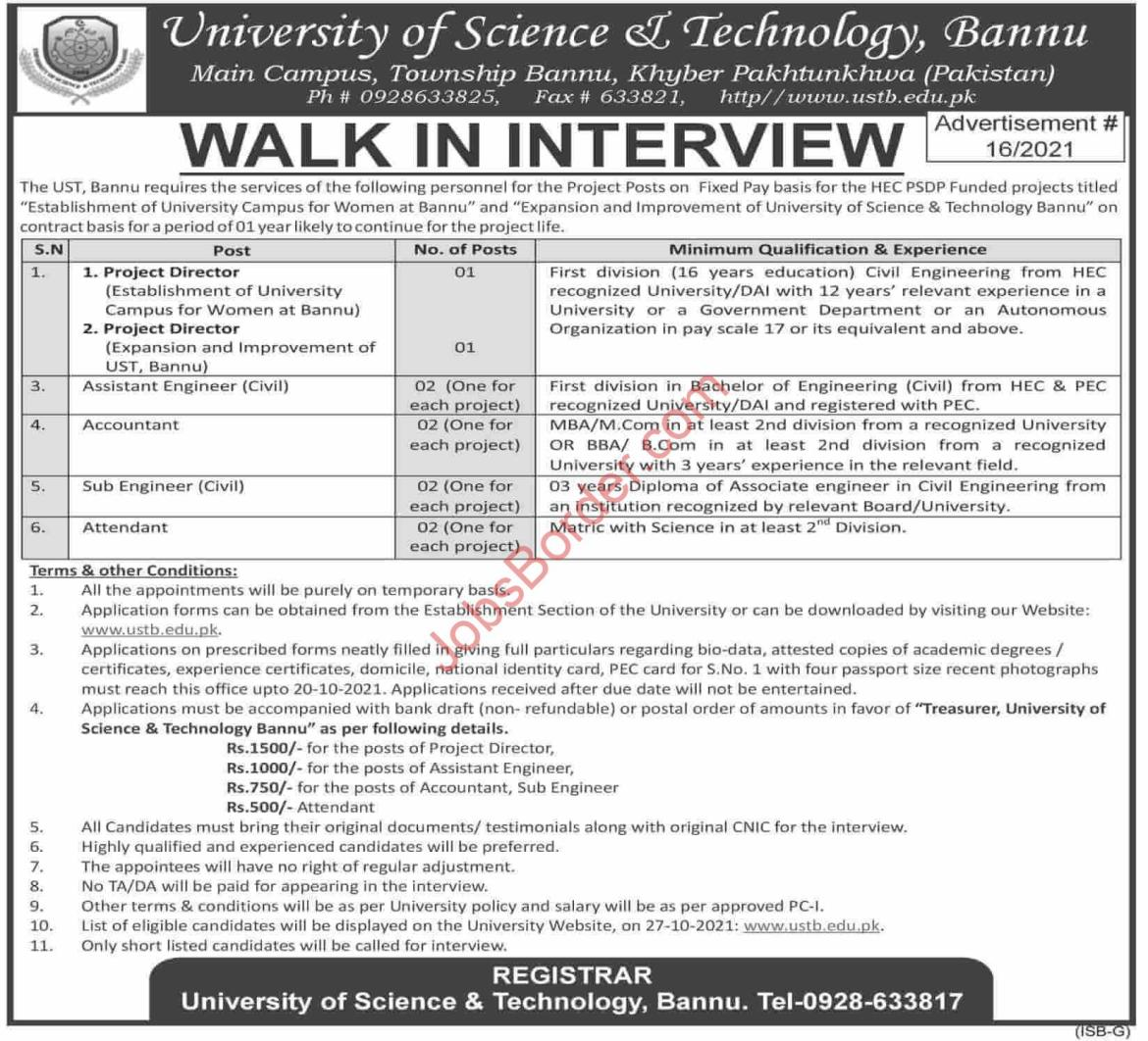 University of Science and Technology Bannu October Jobs 2021