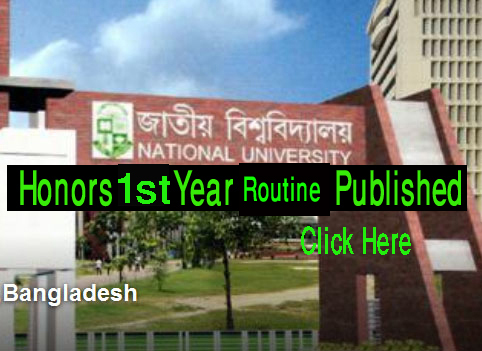 National University Honours 1st Year Exam Routine 2016