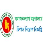 Social Welfare Jobs Circular 2016 Bangladesh