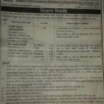Power Grid Company Of Bangladesh Jobs Circular