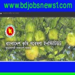 Bangladesh Agricultural Research Institute Jobs