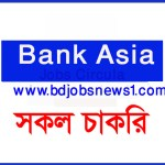 Bank Asia Limited Jobs Circular 2016