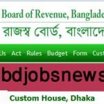 Dhaka Custom House Jobs Circular 2016 www.nbr.gov.bd