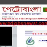 Sundarban Gas Company Limited Jobs Circular 2016 SGCL