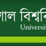 Barisal University Honors Admission Test 2016 www.barisaluniv.edu.bd