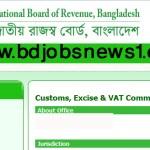 Bangladesh Customs Excise VAT Commissionerate Jobs Circular 2017