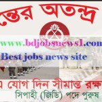 Border Guard Bangladesh Jobs Circular 2016 http://bgb.gov.bd