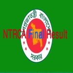 NTRCA Final Recruitment Result 2016 ntrca.teletalk.com.bd