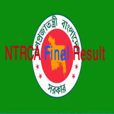 NTRCA Final Recruitment Result 2016