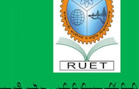 RUET Admission Result 2016-2017