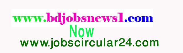 Weekly Chakrir Khobor Bangla Newspaper Published Jobs Circular