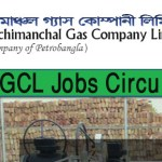 Pashchimanchal Gas Company Limited-PGCL Jobs Circular 2017
