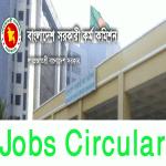 BPSC Non Cadre Job Circular 2017 Result bpsc.gov.bd