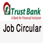 Trust Bank Job Circular 2017 Exam Result trustbank.com.bd