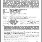 Abul Khair Tobacco Jobs Circular 2017