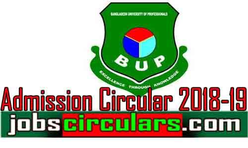 BUP Admission Notice 2018-19 | www.bup.edu.bd