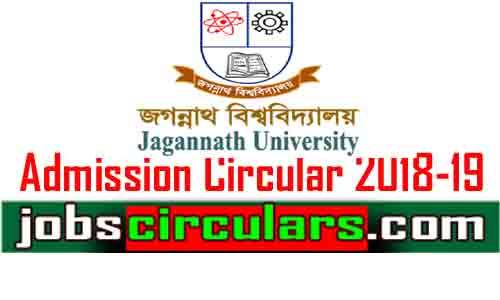 Jagannath University Admission 2018-19 | admission.jnu.ac.bd.