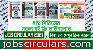 MP3 Banner