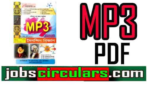 MP3 Download pdf book Daily Science