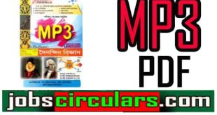 MP3 Daily Science MP3 Daily Science PDF Download