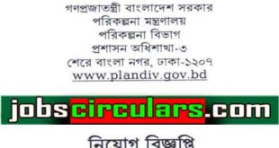 Planning Division plandiv Planning Division plandiv Jobs Circular 2018 – www.plandiv.gov.bd