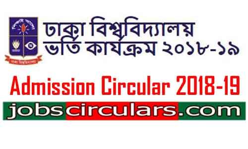Dhaka University Admission 2018-19 | admission.eis.du.ac.bd.