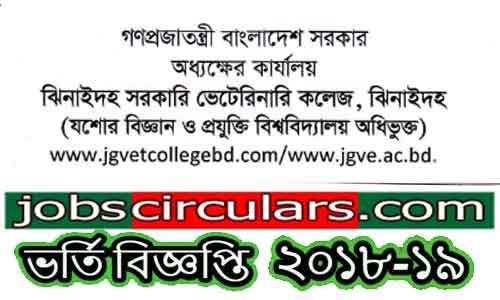 Jhenidah govt. veterinary college admission-circular-2018-2019 | www.jgvc.ac.bd