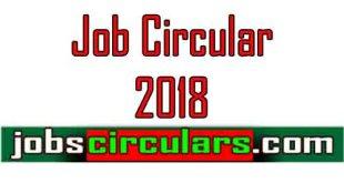 job circular 2018 গনস্বাস্থ্য ডায়ালাইসিস সেন্টারে নিয়োগ-বিজ্ঞপ্তি ২০১৮