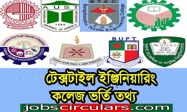 Bangladesh Textile Engineering College Admission Information