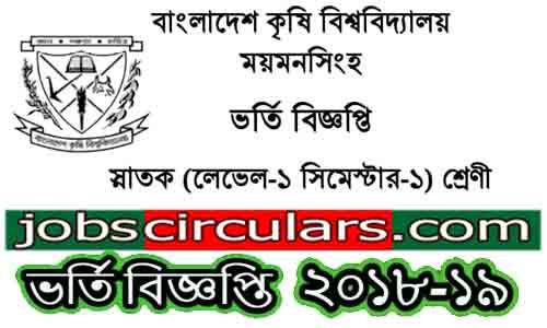 Bangladesh Agricultural University Admission Circular 2018-2019 (bau)