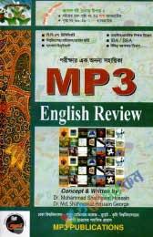 All MP3 PDF Book Download
